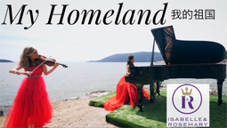 My Homeland by Rosemary Siemens & Isabelle Wang